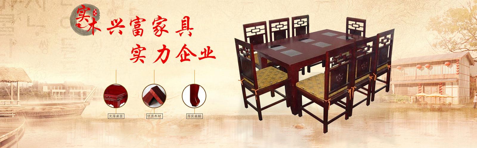 重庆火锅桌椅厂家