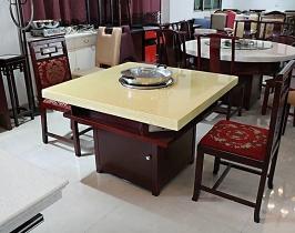 米黄火锅桌